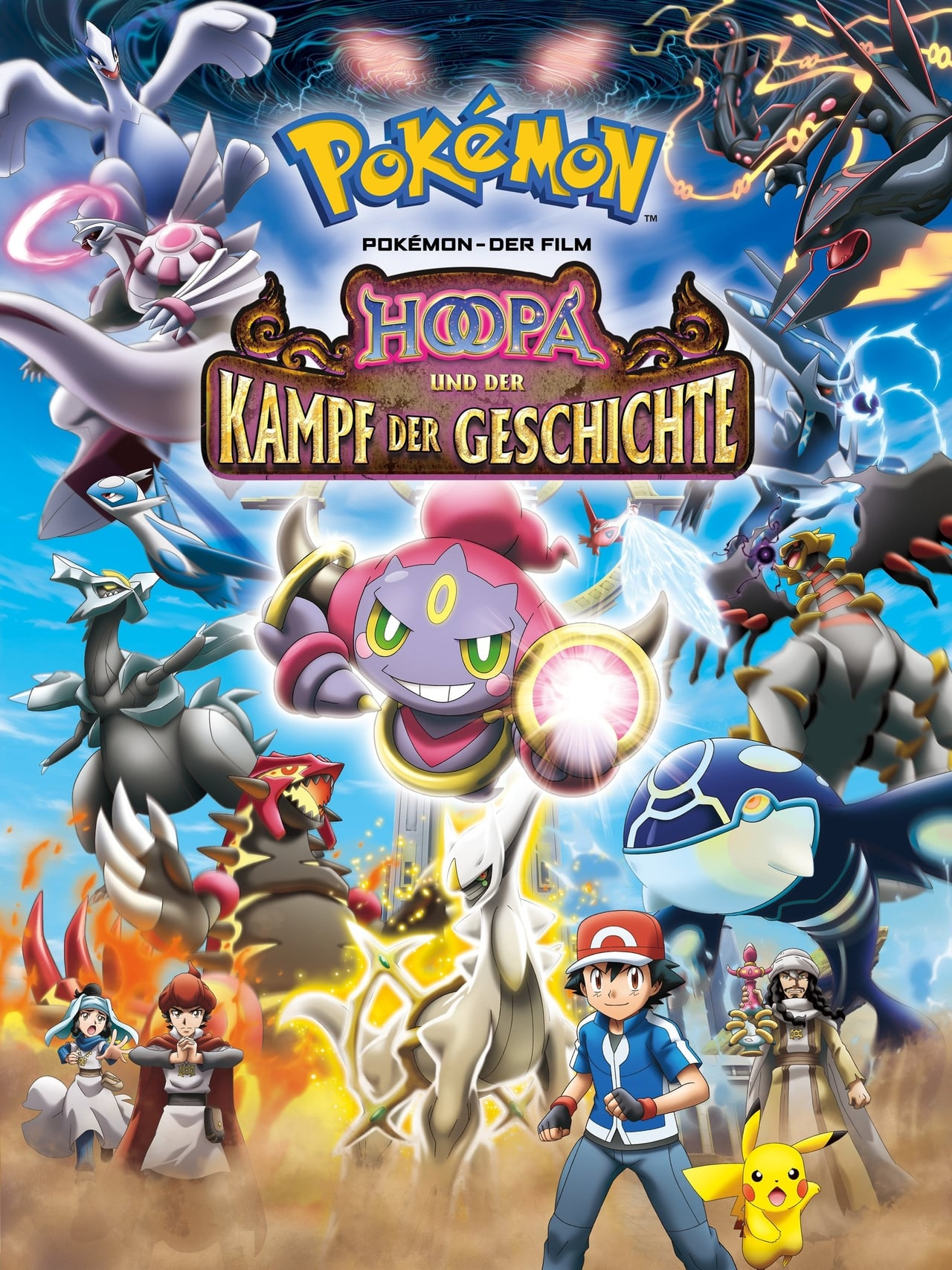 Pokemon The Movie Hoopa And The Clash Of Ages Wiki Synopsis
