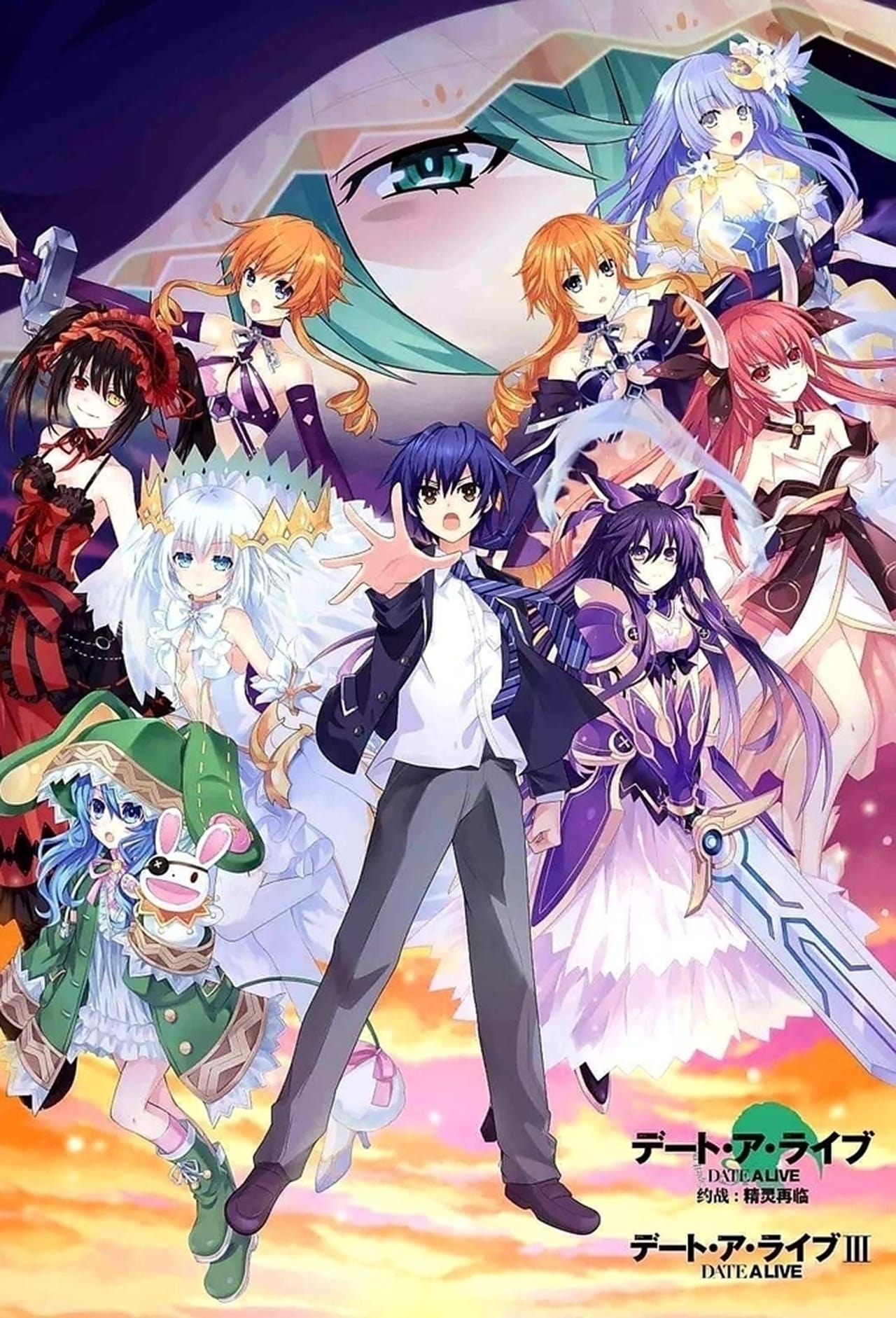 Anime/Date A Live Youtube Channel Cover - ID: 101969