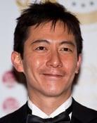 Akie Kotabe (Meyers)