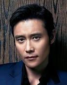 Lee Byung-hun (Han Cho Bai)