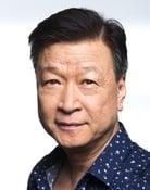 Tzi Ma (Mr. Chang)