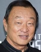 Cary-Hiroyuki Tagawa (Roshi)