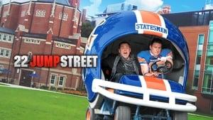 22 Jump Street image 7