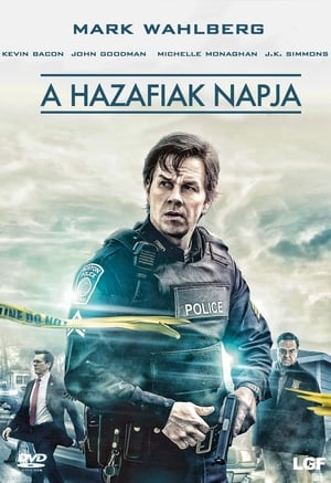 Patriots Day poster 2