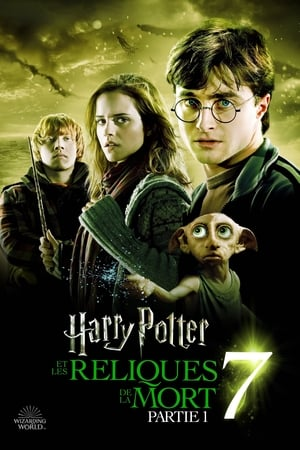 Harry Potter and the Deathly Hallows, Part 1 poster 2
