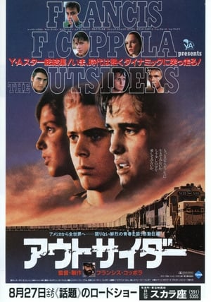 The Outsiders poster 4
