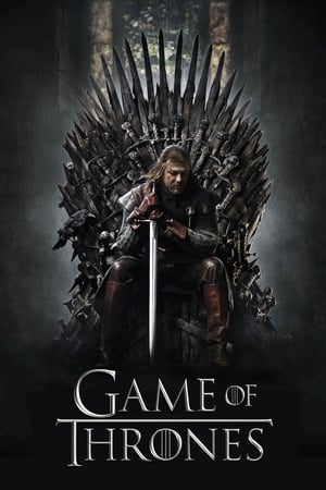 Game of Thrones, The Complete Series posters
