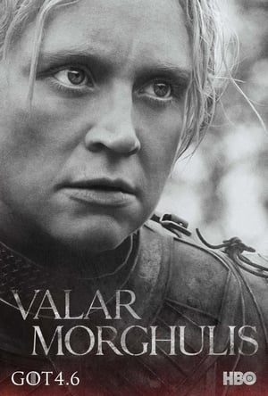 Game of Thrones, Season 1 poster 1