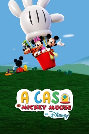 Mickey Mouse Clubhouse, Vol. 1 poster 1