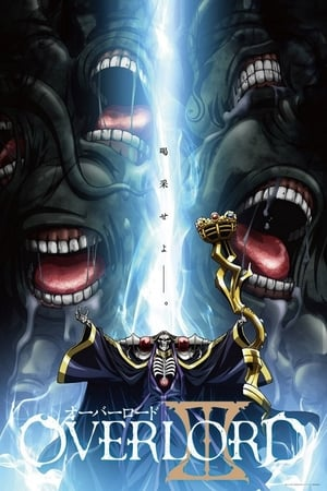 Overlord II posters
