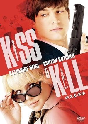 Killers (2010) poster 3