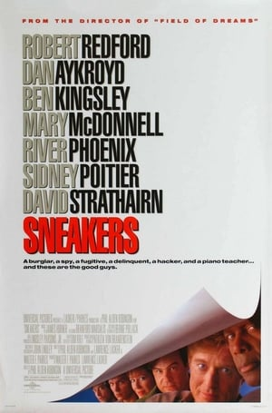 Sneakers poster 2