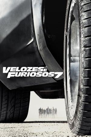 Furious 7 poster 3