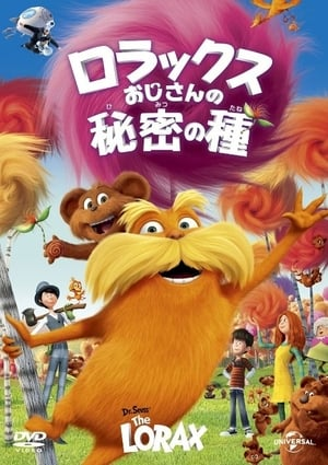 Dr. Seuss' the Lorax poster 4