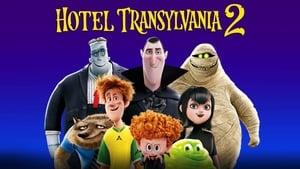 Hotel Transylvania 2 image 5