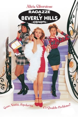 Clueless poster 2