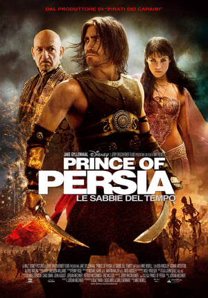 Prince of Persia: The Sands of Time poster 4