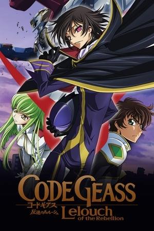 Code Geass: Lelouch of the Rebellion, Season 1 posters
