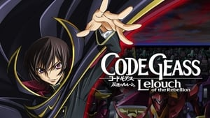 Code Geass: Lelouch of the Rebellion, Season 1 images