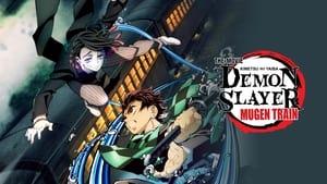 Demon Slayer - Kimetsu no Yaiba the Movie: Mugen Train image 2