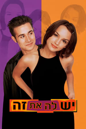 She's All That poster 3