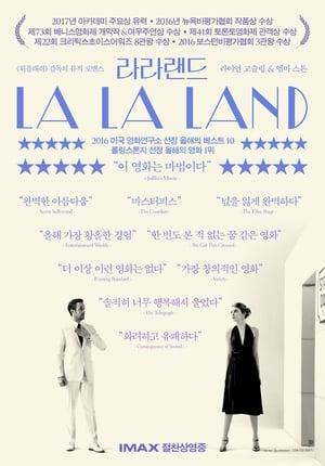 La La Land poster 3