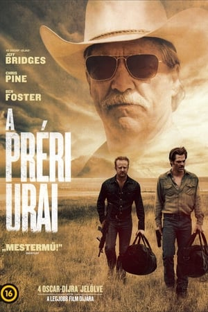 Hell or High Water poster 4