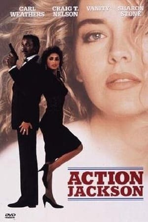 Action Jackson poster 3