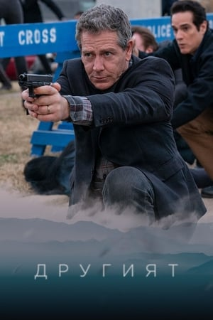 The Outsider, Season 1 posters