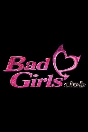 Bad Girls Club, Season 17 poster 0