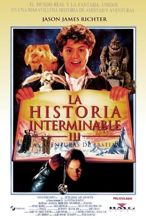 The Neverending Story poster 1