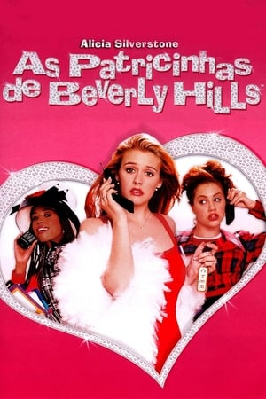 Clueless poster 3