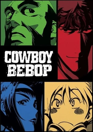 Cowboy Bebop, The Complete Series posters