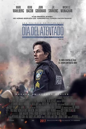 Patriots Day poster 4