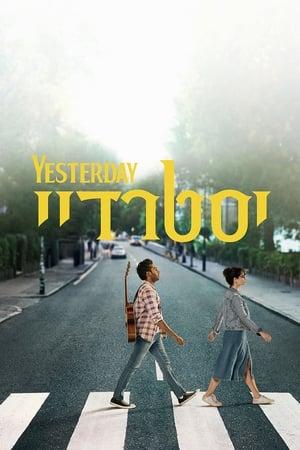 Yesterday (2019) poster 4