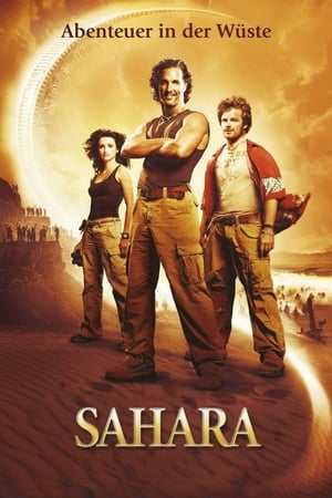 Sahara poster 2