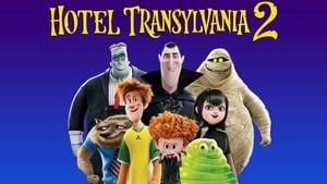 Hotel Transylvania 2 image 6