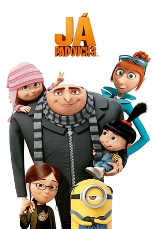 Despicable Me 3 poster 4