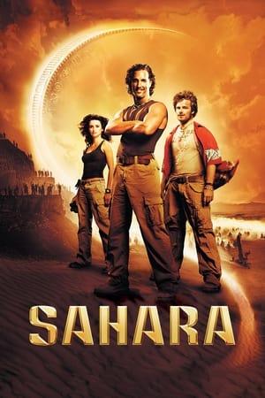 Sahara poster 4