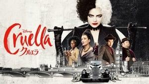 Cruella image 1