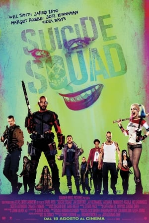 Suicide Squad (2016) poster 1