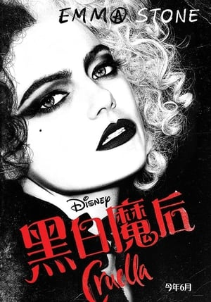 Cruella poster 2
