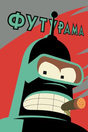 Futurama, Season 1 poster 3