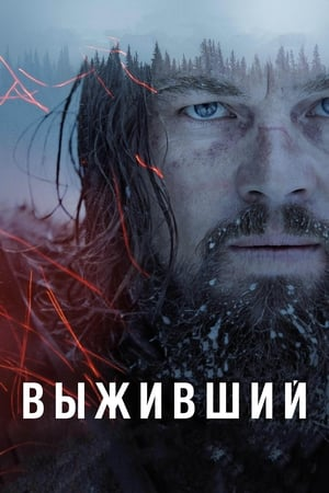 The Revenant movie posters