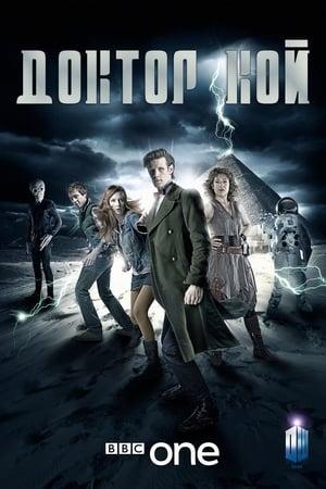 Doctor Who, Season 5 poster 0