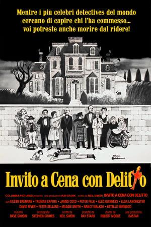 Murder By Death poster 3