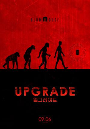 Upgrade poster 1