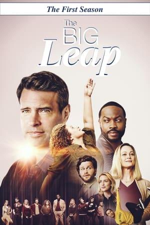 The Big Leap, Season 1 poster 2