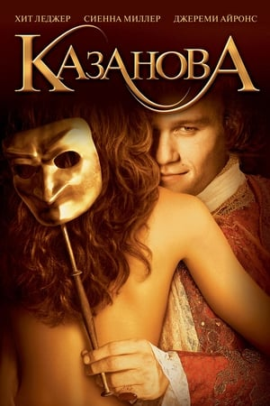 Casanova movie posters