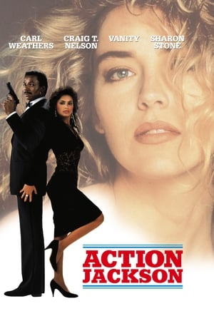 Action Jackson poster 4